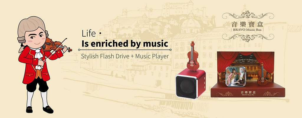Slider 7音樂寶盒